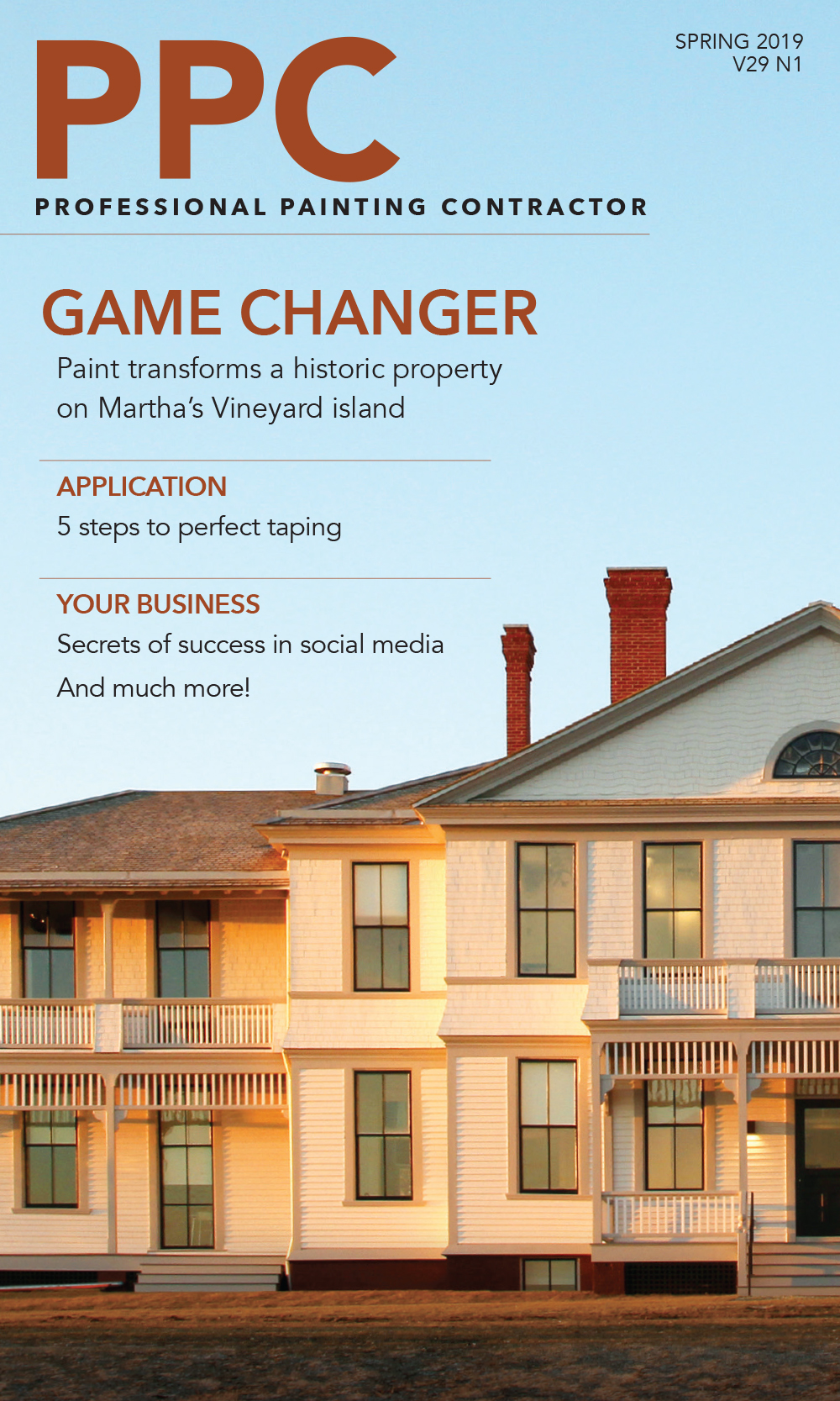 cover of spring 2019 issue of PPC magazine